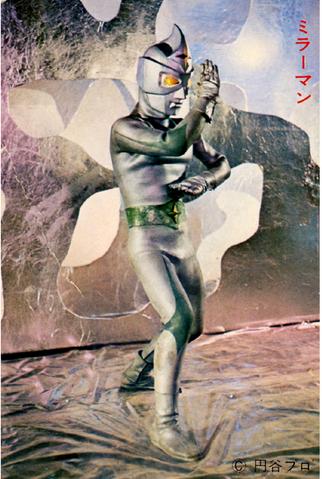 File:Mirrorman 2.png