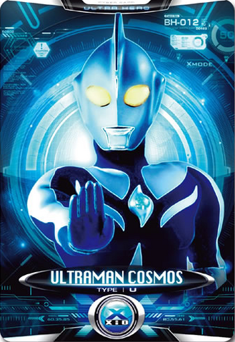 File:Ultraman X Ultraman Cosmos Card.png