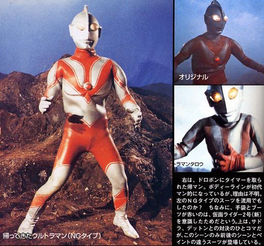 File:Ultraman Jack's design.png