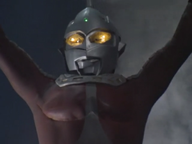 File:Delusion Ultraseven ''angry''.png
