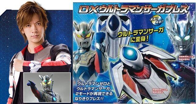 File:Ultraman-zero-host.jpg