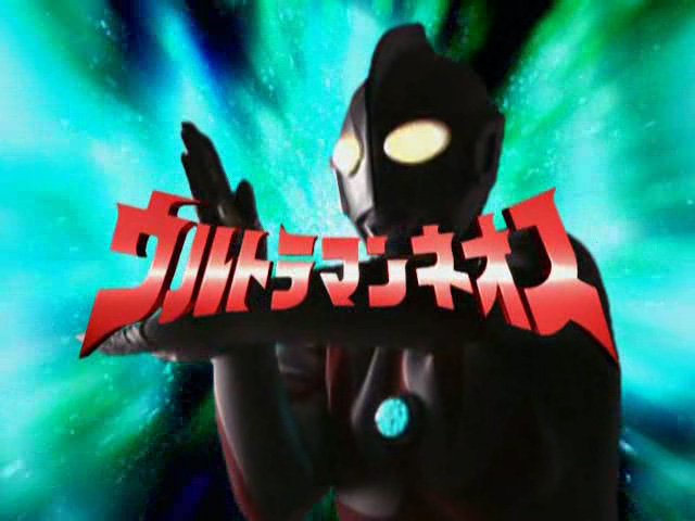 File:Ultraman Neos .jpg