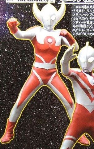 File:Ultrafather a.k.a. Ultraman Ken (Young).jpg