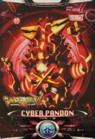 File:Ultraman X Cyber Pandon Card Ulfest.PNG