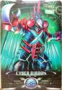 Ultraman X Cyber Birdon Alternate Cover Card