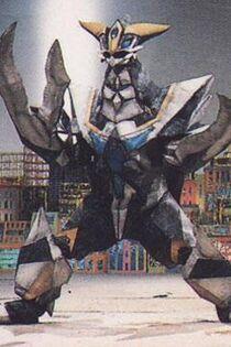 Neo Metallus 2