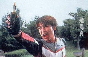 File:Asuka reflash.png