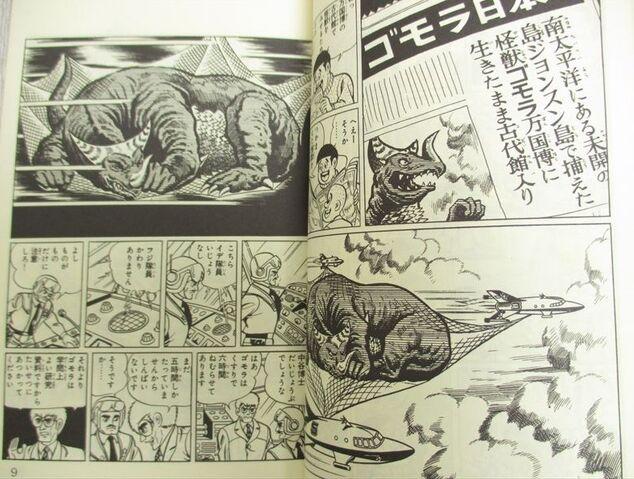File:Gomora Being Carried Off Manga.jpg