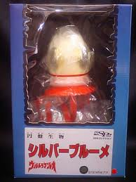 File:Silver Bloome Toy with Box.jpg