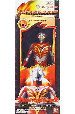 File:UHS2006-Ultraman-Mebius-Burning-Brave-packaging.jpg