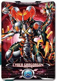File:Cyber Gargolgon Card.png