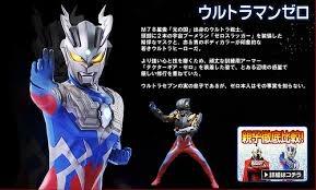 File:Ultraman Zero info.jpg