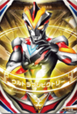 Ultraman Orb Ultraman Victory Card