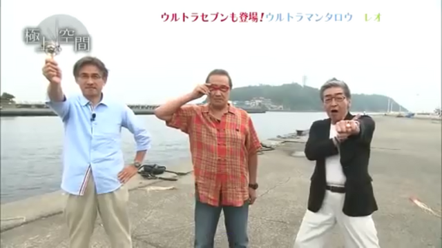 File:Saburo, Kohji and Ryu.png