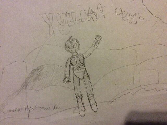 File:Yullian Art.jpeg