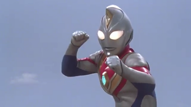 File:Dyna Flash ready to fight with Wanzetto.png
