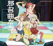 Haiyore! Nyaruko-san Cthulhu Cover Mini Album