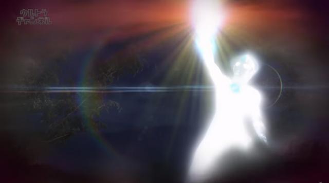 File:Orb Sword summon.png