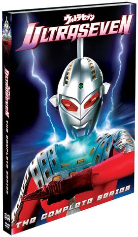 File:Ultra Seven The Complete Series DVD.jpg