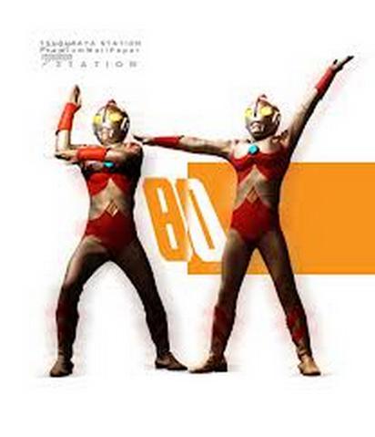 File:Ultraman 80 pic.png