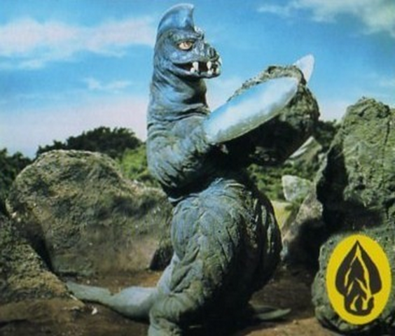 File:Gadorasaurous I.png