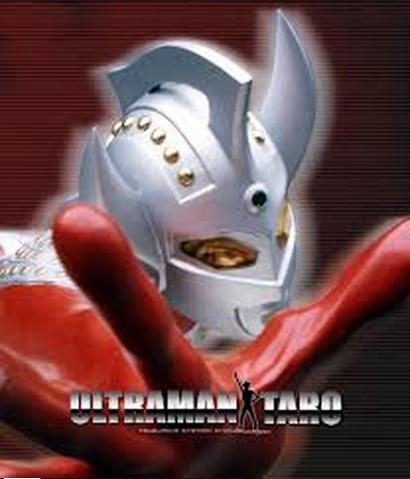 File:Ultraman Taro pic.png