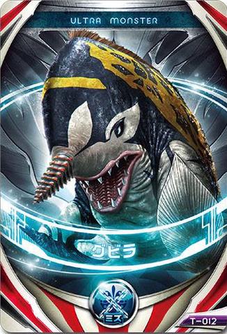 File:Ultraman Orb Gubila Kaiju Card.png