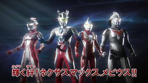File:Zero talk about Mebius,Max & Nexus in Ultraman Retsuden.jpg