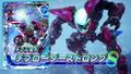 Thumbnail for version as of 19:33, September 19, 2014