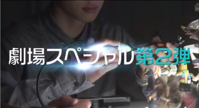File:Tomoya uses Live Pad.png