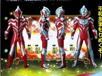 File:Ultraman Ginga turnaround.jpg