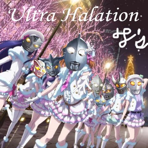 File:Ultra halation.jpg