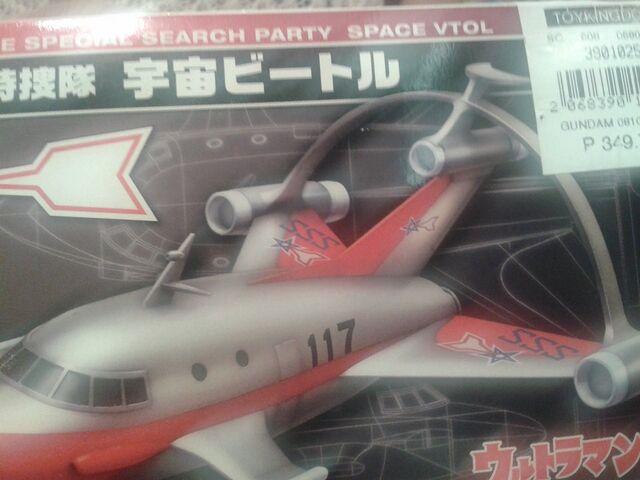 File:Jet VTOL.jpg