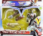 UCS-Ultraman-Victory-packaging