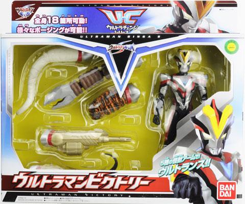 File:UCS-Ultraman-Victory-packaging.jpg