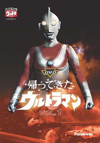 File:Return of Ultraman Vol 1.jpg