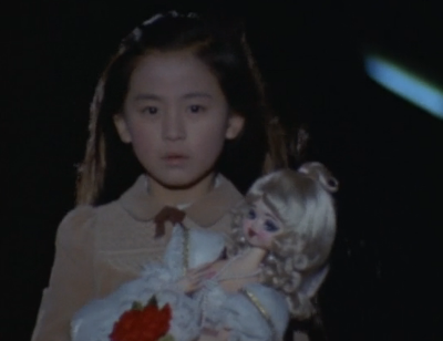 File:The doll.png