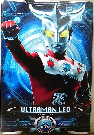 File:Ultraman X Ultraman Leo Card.png