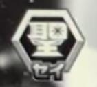 File:Icon sei.png