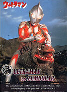 Ultraman vs Zumbolar