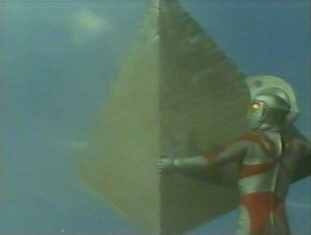 File:Orion pyramid.png