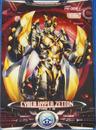 Ultraman X Cyber Hyper Zetton Card