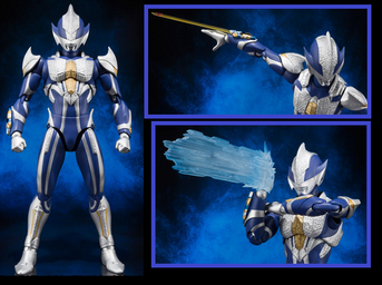 File:Tsurugi Ultra-Act.png