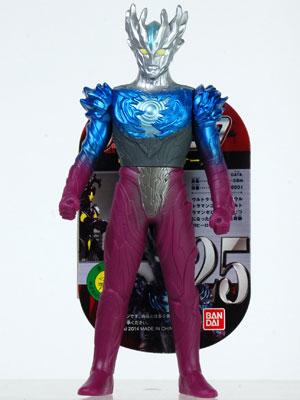 File:Saga Spark Doll.jpg