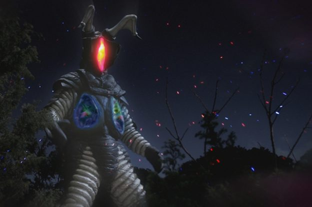 File:Maga Zetton orb.png