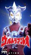 Ultraman-Leo 24