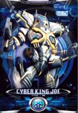 File:Cyber King Joe.png