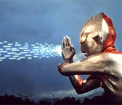 File:Ultraman 10.jpg
