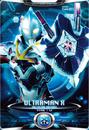 Ultraman X Ultraman X Bemstar Armor Card