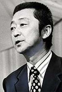 Yu Fujiki